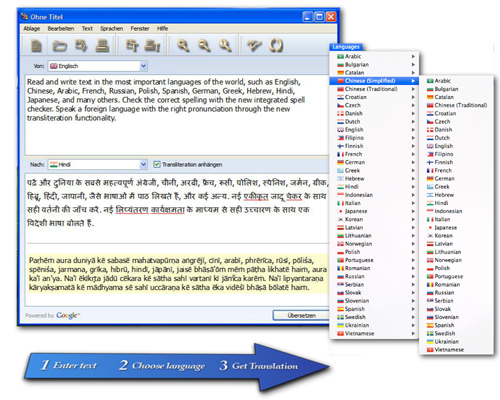 Just Translate is your travel translator to understand and communicate in foreign languages.