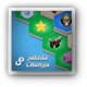 jalada Chungu: The new puzzle game to train your skill, intelligence and perception.