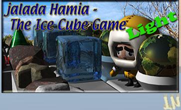 Go to Hamia Light